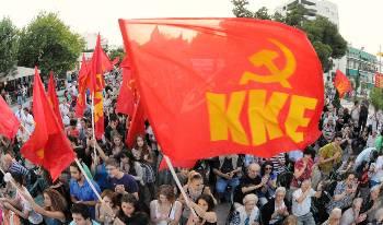 Κεντρική προεκλογική συγκέντρωση του ΚΚΕ