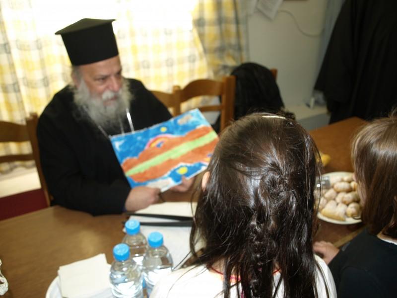 Επίσκεψη Μητροπολίτη Γρεβενών κ.κ. Δαβίδ στο 1ο Δημοτικό Σχολείο