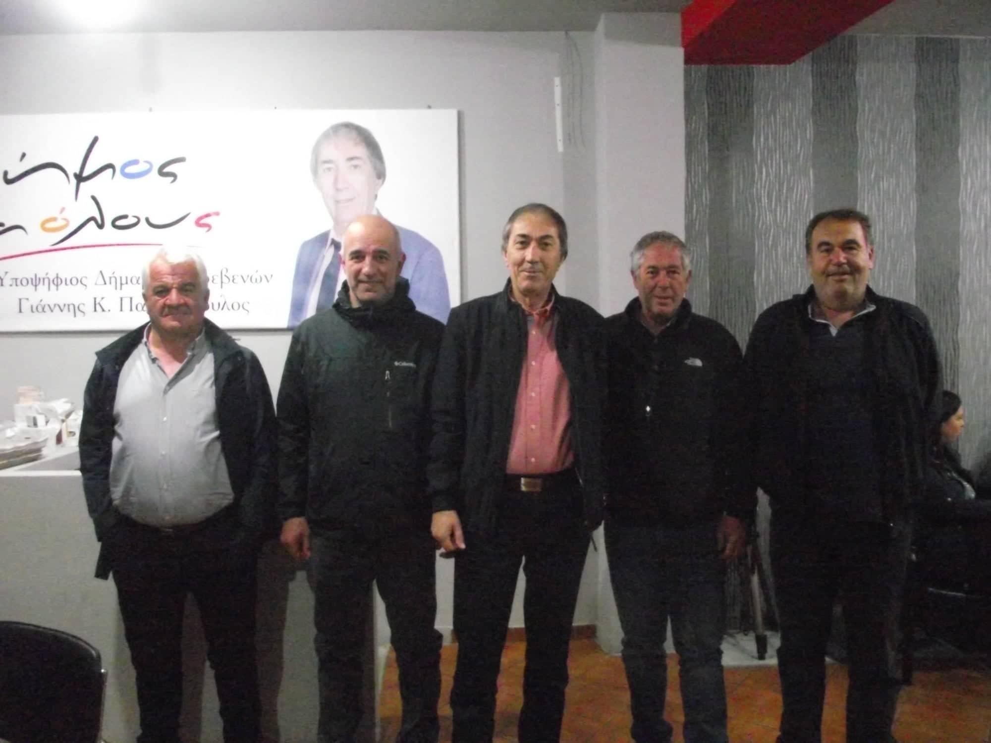 Δήμος για Όλους: Πανέτοιμοι στο εκλογικό κέντρο για τις περιοδείες στο π.Δήμο Θ.Ζιάκα