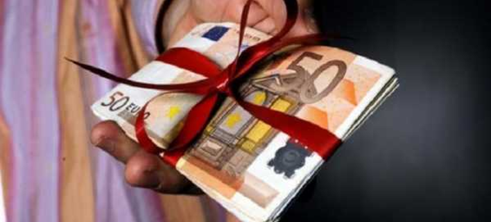 Πόσο αυξάνονται οι μισθοί λόγω μείωσης της εισφοράς