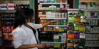 Κοζάνη : Οι ημερομηνίες εξετάσεων για υποψήφιους βοηθούς φαρμακείου