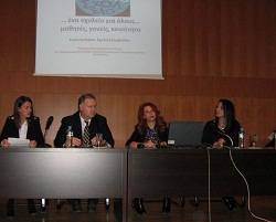 Με μεγάλη επιτυχία πραγματοποιήθηκε η Hμερίδα για το Διαδίκτυο στα Γρεβενά