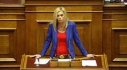 Ενημερωτική συνάντηση της Βουλευτού Ν. Κοζάνης Ραχήλ Μακρή με στελέχη της ΔΕΗ ΑΕ για τα θέματα της Μαυροπηγής, ΑΗΣ Πτολεμαΐδας και μονάδας Πτολεμαΐδα 5