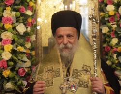 Ιερά Μητρόπολη Γρεβενών: Πρόγραμμα ομιλιών Μεγάλης Τεσσαρακοστής