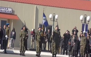 Γρεβενά: Ορκωμοσία  Α' ΕΣΣΟ 2015 (video)