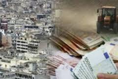 Ό,τι δεν δηλώνεται, κατάσχεται -Νέα δρακόντεια μέτρα για τους φοροφυγάδες