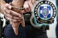 Σύλληψη 56χρονου σε περιοχή της Κοζάνης για καταδικαστική απόφαση