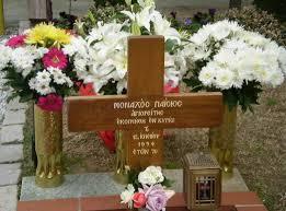 Ι.Μ. Γρεβενών : Εκδρομή στον τάφο του Αγίου Παϊσίου