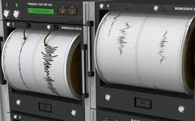Σεισμός 4.7 ρίχτερ Νοτιοδυτικά της Καρδίτσας – Ιδιαίτερα αισθητός και στην πόλη των Γρεβενών