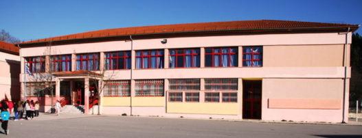 2o βραβείο το 4ο Δημοτικό Σχολείο Γρεβενών στον Περιφερειακό Διαγωνισμό Δυτικής Μακεδονίας στην Εκπαιδευτική Ρομποτική «Η Δική μου Πόλη»