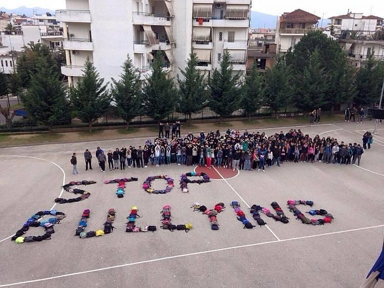 Kάλεσμα του Αντιπεριφερειάρχη σε πορεία διαμαρτυρίας κατά του σχολικού εκφοβισμού