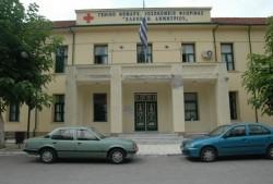 «Σάπισαν» στο ξύλο γιατρούς και νοσηλευτές του νοσοκομείου Φλώρινας
