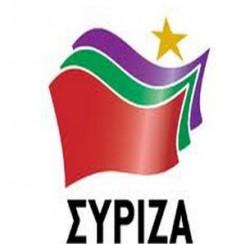 Πρόσκληση μελών ΣΥΡΙΖΑ της Ο.Μ του Δήμου Γρεβενών