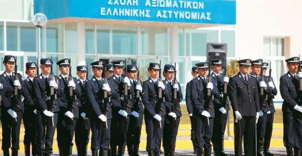 ΕΛΑΣ: 692 προσλήψεις στη Σχολή Αξιωματικών – Δείτε την κατανομή των θέσεων
