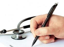 Συλλυπητήριο μήνυμα του Ιατρικού Συλλόγου Γρεβενών