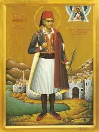 Αγ. Γεώργιος, ο Νεομάρτυρας εκ Τσουρχλίου (Άγιος Γεώργιος Γρεβενών) : Ο μαρτυρικός του θάνατος στα Γιάννινα
