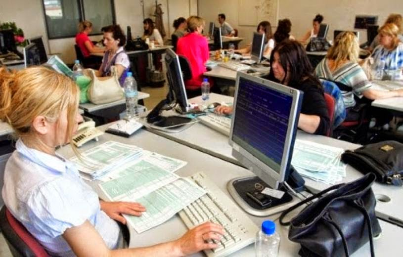 Προσλήψεις στο Δημόσιο: Ανοίγουν νέες θέσεις εργασίας για εποχικούς υπαλλήλους