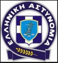Δραστηριότητα μηνός Μαρτίου των Αστυνομικών Υπηρεσιών της Δυτικής Μακεδονίας