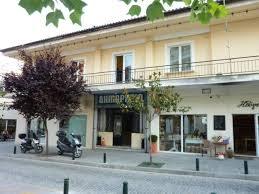 Δήμος Γρεβενών: Έκθεση για ερασιτέχνες-καλλιτέχνες-χειροτέχνες-δημιουργούς