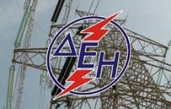 Διακοπή ηλεκτρικού ρεύματος και νερού σε οικισμούς του Δήμου Γρεβενών