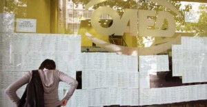 Υπουργείο Εργασίας: 3.500 προσλήψεις μέσω ΟΑΕΔ