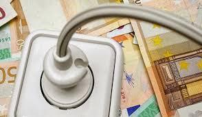 Παράταση  Αιτήσεων  για Δωρεάν Ρεύμα – Επίδομα ενοικίου και επιδότηση σίτισης