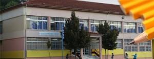 Εγγραφές των μαθητών της Α΄τάξης σχολικού έτους 2015-16 στο 4ο Δημοτικό Σχολείο Γρεβενών