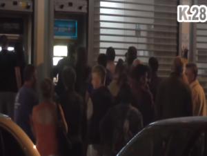 Γρεβενά: Συνεχίζονται  οι εκροές από τα ΑΤΜ των τραπεζών (video)