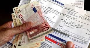 Ποιοι απαλλάσσονται, πλέον, από δημοτικά τέλη και φόρους