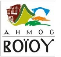 Ανακοίνωση του Δήμου Βοΐου για τον καθαρισμό ξερών χόρτων και απορριμμάτων