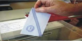 Αποτελέσματα εκλογών αντιπροσώπων ΕΛΜΕ Γρεβενών για το 17ο Συνέδριο ΟΛΜΕ