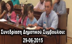 Απόφαση του Δημοτικού Συμβουλίου Γρεβενών για την πρόταση των μαθητών του 2ου δημοτικού σχολείου (βίντεο)