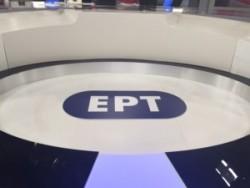 Πότε τάμα , πότε θάμα !!! – Κλείνει πάλι η ΕΡΤ και οι Ραδιοφωνικοί σταθμοί;