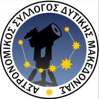 Ευχαριστήριο του Αστρονομικού Συλλόγου Δυτικής Μακεδονίας