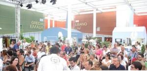 ΕΧΡΟ MILANO 2015: Εκδήλωση για τον Κρόκο Κοζάνης