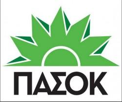 Τομέας Οικονομικών ΠΑΣΟΚ: «Για ποιά επιστροφή μιλάει ο κ. Τσίπρας; » Η έκθεση της ΕΛΣΤΑΤ διαψεύδει τον  Αλέξη Τσίπρα