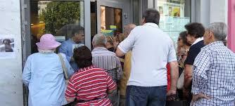 Κλειστές οι Τράπεζες μέχρι και τη Δευτέρα – Ακόμη 120 ευρώ για συνταξιούχους, άνεργους