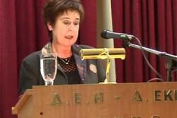 Κοζάνη: Η Όλγα Κουρίδου νέα γενική διευθύντρια ορυχείων της ΔΕΗ