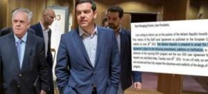 Εκτακτο: Ο Τσίπρας αποδέχεται όλες τις προτάσεις των δανειστών – Προς ματαίωση το δημοψήφισμα ;