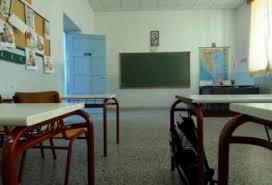 «Στον αέρα» η λειτουργία των ολοήμερων δημοτικών σχολείων!