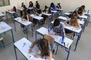 Πανελλήνιες 2016: Τι αλλάζει στις εξετάσεις της Γ' Λυκείου