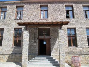 Βιβλιοθήκη Κρανιάς - Χώρος διεξαγωγής 3ου ΔΦΣ