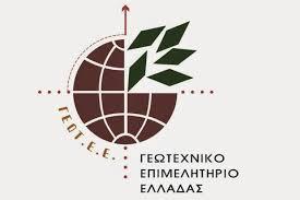 Απόψεις – προτάσεις στα πλαίσια της διαβούλευσης του σταδίου Β1 του Περιφερειακού Πλαισίου Χωροταξικού Σχεδιασμού και Αειφόρου Ανάπτυξης (Π.Π.Χ.Σ.Α.Α.) Περιφέρειας Δυτικής Μακεδονίας