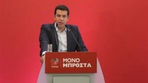 Τη Δευτέρα ο Αλέξης Τσίπρας στην Κοζάνη, στα πλαίσια των περιοδειών του στα «κάστρα» του Λαφαζάνη