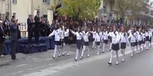 Ανακοίνωση από τον Δήμο Γρεβενών για την παρέλαση της 13ης Οκτωβρίου