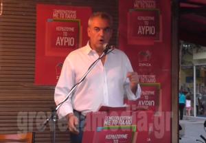 Γρεβενά: Η κεντρική ομιλία του ΣΥΡΙΖΑ στον Νομό μας