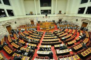 Αυτοί είναι δώδεκα βουλευτές που εκλέγονται στο Επικρατείας