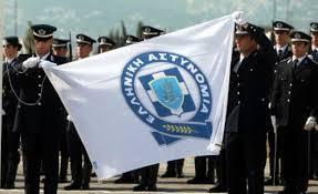 Εορτασμός της «Ημέρας της Ελληνικής Αστυνομίας» και του Προστάτη του Σώματος, Μεγαλομάρτυρα Αγίου Αρτεμίου, την Τρίτη 20 Οκτωβρίου