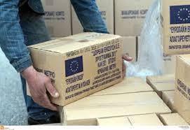 Ανακοίνωση της Π.Ε. Γρεβενών για τους ενδιαφερόμενους που είχαν υποβάλλει αίτηση για συμμετοχή στο Πρόγραμμα του ΤΕΒΑ