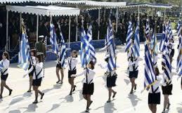 Καστοριά: Πρόγραμμα Εορτασμού Εθνικής Επετείου 28ης ΟΚΤΩΒΡΙΟΥ 1940